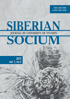 Siberian Socium_Cover_eng-2017-2.png